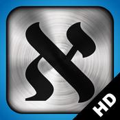 Vocab Pro HD