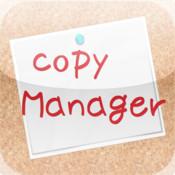 copyManager