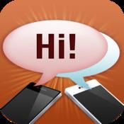 Wi-Fi Chatty chat