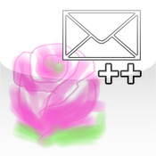 Sketch&Mail++ smtp mail servers