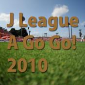 J LEAGUE A GO GO! 2010 photo album book