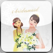 i-Bridesmaid vera wang bridesmaid dresses