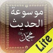 Hadeeth Lite