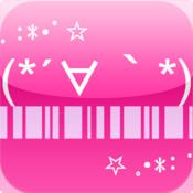 Barcode Kaomoji emoticon facebook translator