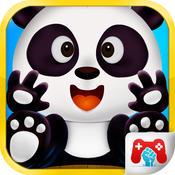 My Virtual Panda