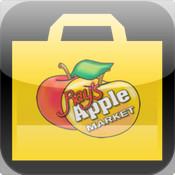 Ray`s Apple Market