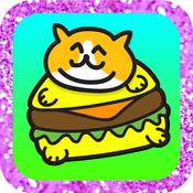 Burger Cat Pop Wow!