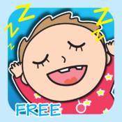睡眠寶寶 : 寶寶不哭-聲音及放鬆音樂 給寶寶及媽媽 Sleep Baby Free