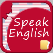 SpeakEnglishDoc - Documents to Speech Offline