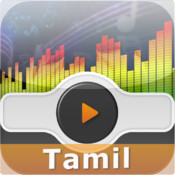 Tamil Classical and Movie Songs