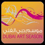 Art Season graphic authority