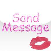 Sand Message