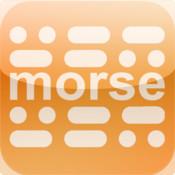 Morse Encoder zune video encoder freeware