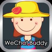 WeChat Buddy wechat