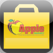 Apple Market mobile phone tool mpt