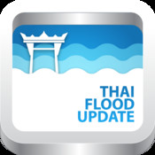 Flood Update update rollup 2