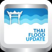 Flood Update update rollup 2