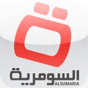 Alsumaria TV
