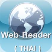Thai Web Dict
