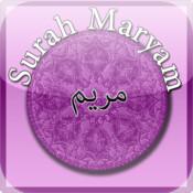 Surat Maryam