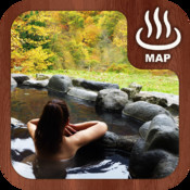 Japan Spa Map japan physical map