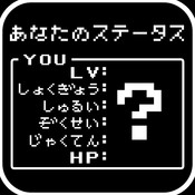 RPG diagnosis