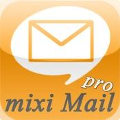 Mixi Mail Pro