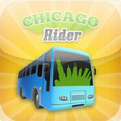 Chicago Rider