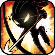 Abyss Hunter SL