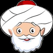 Nasreddin Hoca - Kuyuya Düşen Ay
