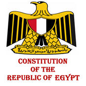 Egypt Constitution - دستور مصر