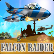 Falcon Raider tomb raider gun holster