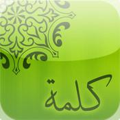 Nawaf Alsalem