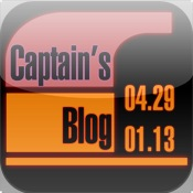 Captain`s Blog captain barbell