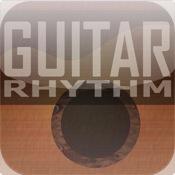 GuitarRhythm guitar fingering