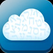 Hebrew Clouds eas to learn