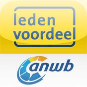 ANWB Voordeel