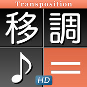 Transposition Calc HD