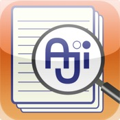 Aji Reader PDF
