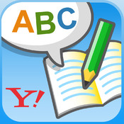 Yahoo!英語  yahoo messinger