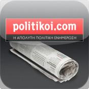 Politikoi.com