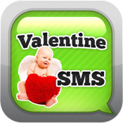 Valentine SMS 2003 access templates