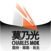 Charles Mok 2012