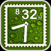 Stamp Clock HD
