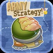 Army Strategy