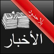 News NoLimits