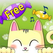 kids` song free