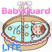 BabyGuardlite