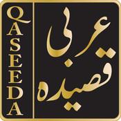 Arabic Qaseeda
