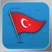 Turkey Portal animated turkey wallpaper